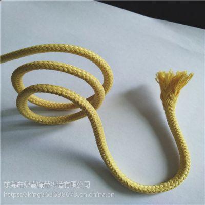 厂价直销防火绳芳纶绳吊装牵引绳拉力绳户外安全绳