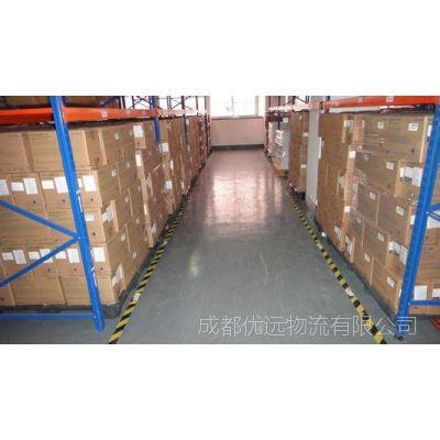 成都空运到北京发冻品树苗电脑海鲜牛肉网线标书酒水果资料行李服装航空货运