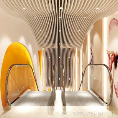 厂家定制弧形铝方通 休闲会所酒店专用吊顶仿木纹波浪造型铝亚博游戏在线客服