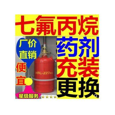 晋江东石镇灭火器-晋江消防安装公司-灭火器充装