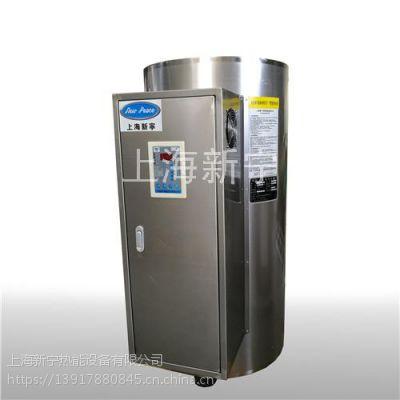 200升即速电热水器生产
