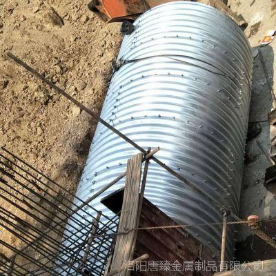 直销钢制波纹管涵桥梁金属波纹管涵公路隧道圆形镀锌钢波纹涵管