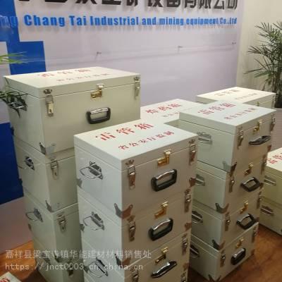 贵州兴义矿用防爆雷管箱4吨炸药库房厂家直销