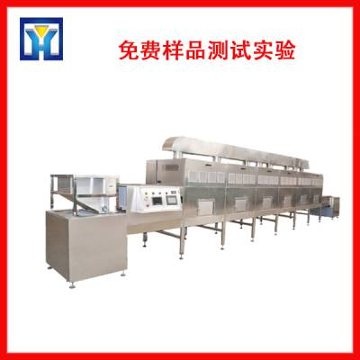 食品膨化设备/膨化食品生产线/鱼豆腐膨化设备