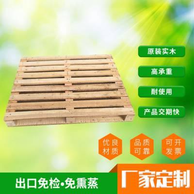 大朗实木卡板报价采购信息网_广辉包装材料