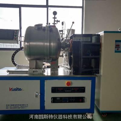 5kg真空感应熔炼炉真空熔炼炉真空中频炉酷斯特优质产品