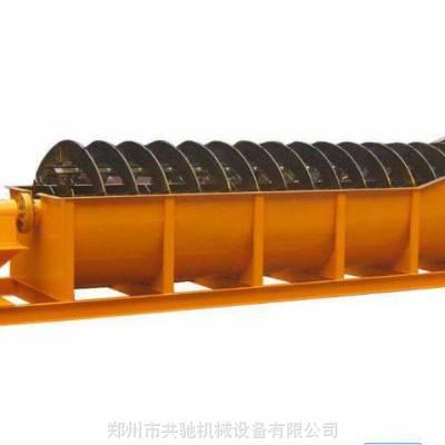 共驰机械供应螺旋分级机选矿设备洗砂设备