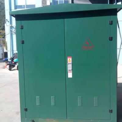 定制箱式变电站户外欧式箱式变电站一体化户外预装式变电站