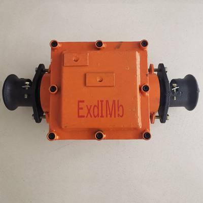 BHD2-400/1140-2G矿用电缆接线盒隔爆型低压