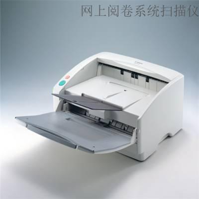 高考电脑阅卷工厂西安考试阅卷系统报价