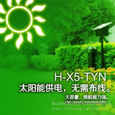 高科达H-X5-TNY太阳能灭蚊灯