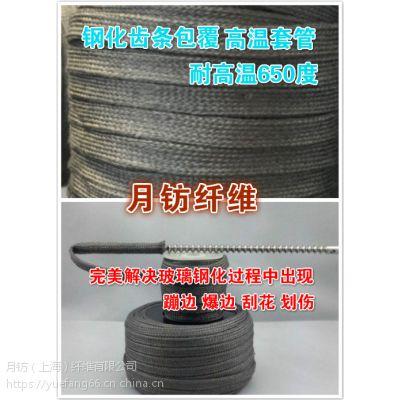 钢化炉耐高温套管生产厂家,玻璃钢化炉齿条专用高温金属套管 厂家直供