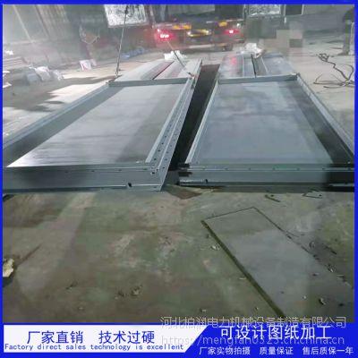柏润冷热风电动插板式隔绝门 关闭型插板门 品质看得到