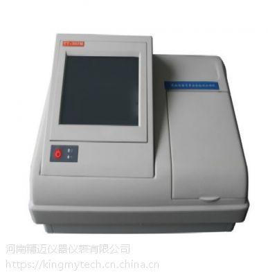 TT-505M药物残留检测仪 供应 精迈仪器