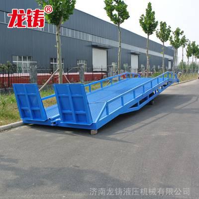 现货供应6 8 10吨移动式登车桥 集装箱装卸平台 手动液压登车桥