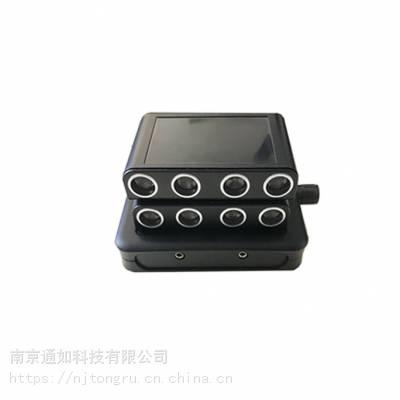 通如录音屏蔽器 防录卫士 录音干扰器可以防止谈话声音被录音