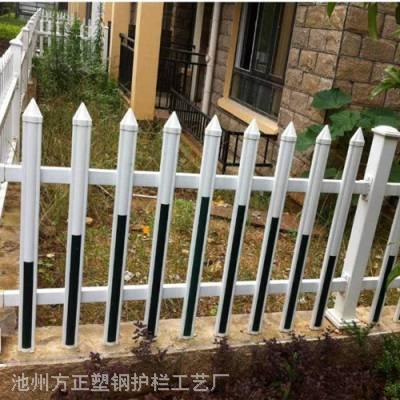 优质宿州市塑钢围墙护栏质量好的厂家