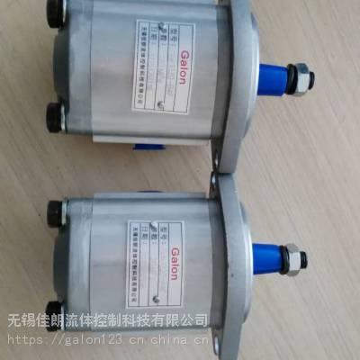 CBK1016/08-B3FL,CBK系列齿轮泵,掘进机齿轮泵