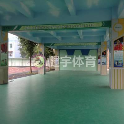 PVC运动地板-学校PVC地板胶施工案例工程__环保材质_经久耐磨