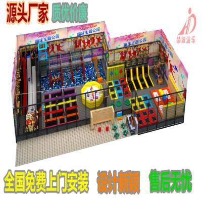 室内大型蹦床公园/成人网红健身蹦蹦床游乐设备/室内蹦床厂家