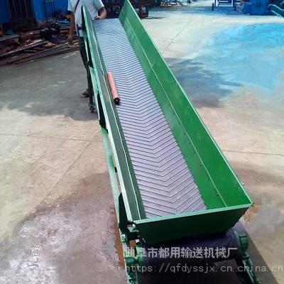 高低可调苹果箱子装车带式输送机_全自动移动式输送机制造商