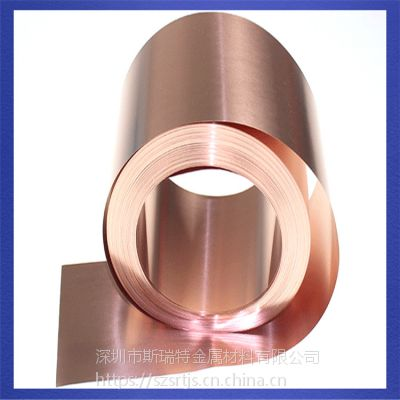 紫铜箔t2电解铜箔0.05mm压延铜箔纯紫铜卷带现货