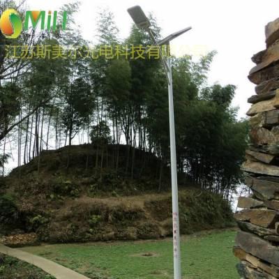 新疆太阳能路灯厂家直销 斯美尔光电