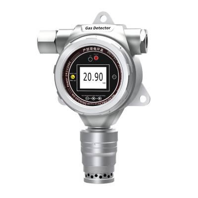 TD500S-C6H14固定安装正己烷测定仪_彩屏显示