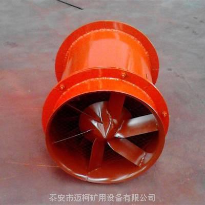 JK系列矿用局部扇风机型号参数表,JK58矿用局扇低噪声