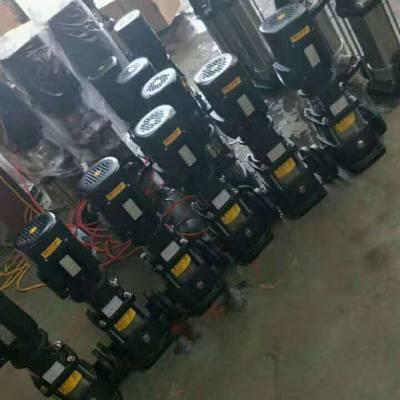 QDLF立式不锈钢多级泵 不锈钢立式<b>离心泵</b> 上海众度泵业制造有限公司