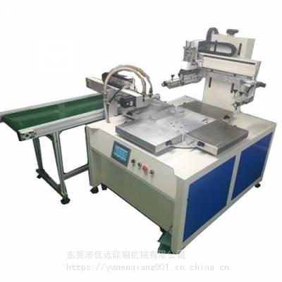 全自动平面丝印机弧形转盘丝网印刷机玻璃印刷机 智能高效厂家加工定制丝印必备