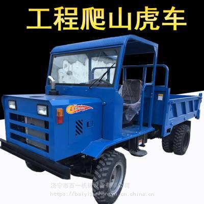 百一25-32马力大型四轮四驱农用矿用爬山虎运输车四驱柴油爬山虎车厂