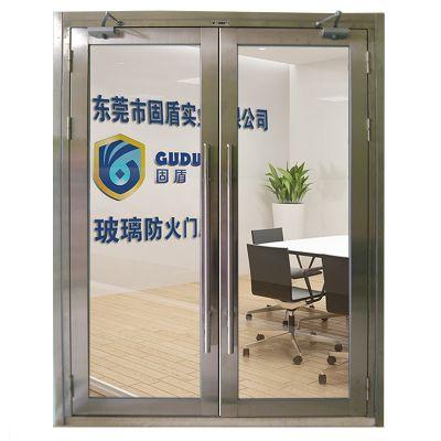上海304甲级不锈钢防火玻璃门价格,304甲级不锈钢防火玻璃门价格查询