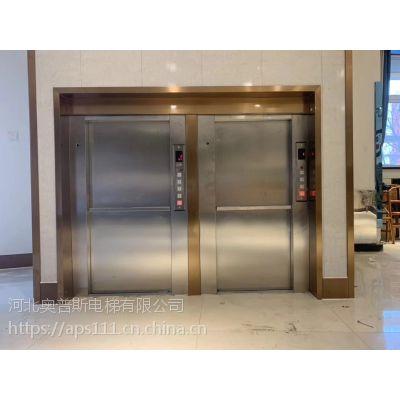 学校食堂专用厨房电梯 杂物电梯 哪卖 什么价位