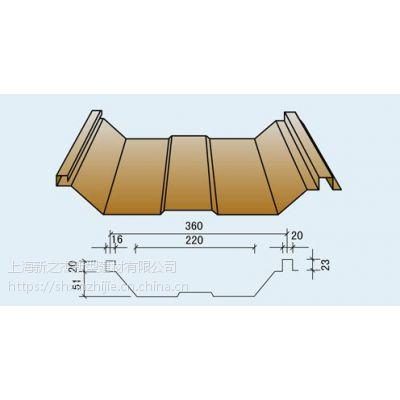 清远彩钢压型板YX51-360型 外墙板_上海新之杰压型钢板厂