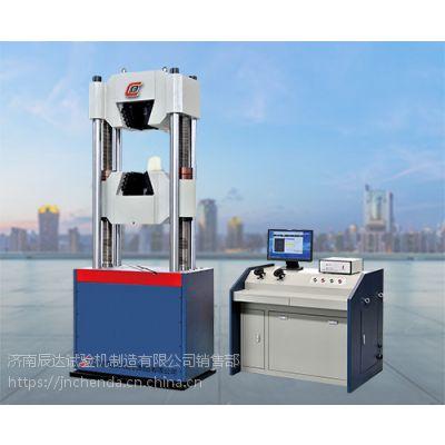 供应电力铁附件检测设备试验机