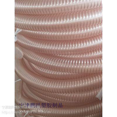 防静电pu钢丝伸缩管邯郸耐磨pu钢丝增强管内径250mm防腐蚀食品级pu透明钢丝软管厂家