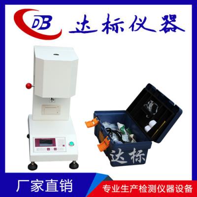 达标仪器 熔融指数仪 塑料熔融指数测试仪 熔体流动速率仪