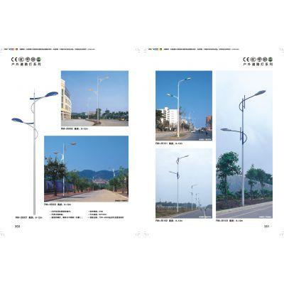 供应房山区棚户区改造太阳能路灯亮化