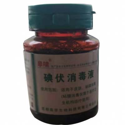 迪庆甲醛消毒液-甲醛消毒液报价-萌芽生物科技(推荐商家)