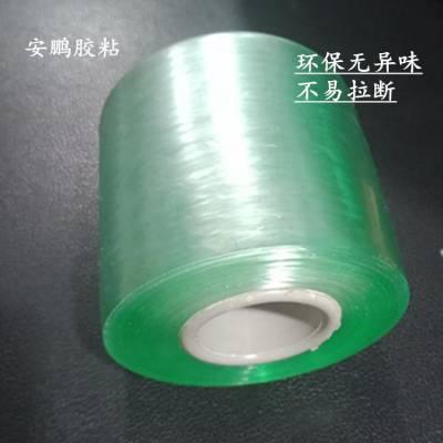 厂家供应PVC电线膜 pe环保无气味包装膜 缠绕膜拉伸膜