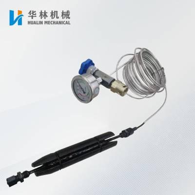 厂家直销CY-150型钻孔应力计 矿用钻孔应力计 钻孔油枕应力计