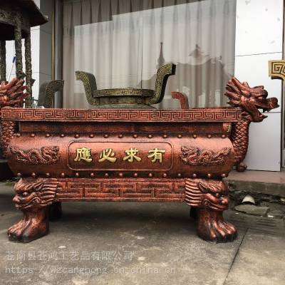 苍鸿长方形生铁寺院香炉_防生锈香炉制造商