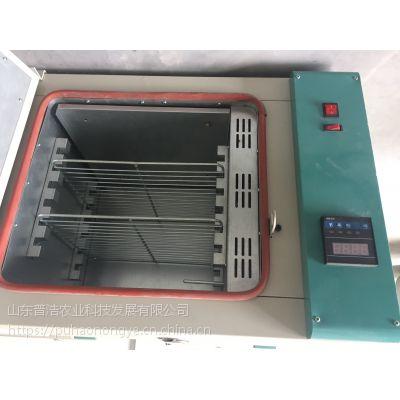 供应重庆小型热风烘干箱厂家 热风干燥箱 益康机械 多种可用