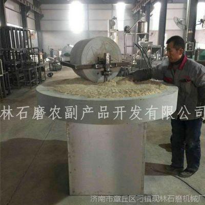 五谷杂粮石磨机 电动玉米面石磨机 现林石磨农家乐展示用石磨石碾