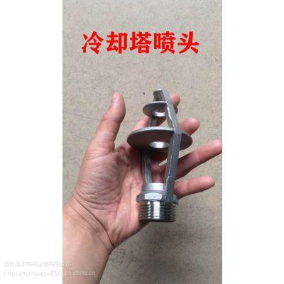 中国厂家直销三溅式喷头花篮式喷头