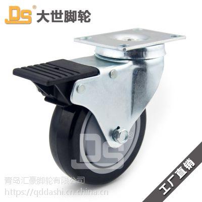 青岛大世脚轮DS20系列精密TPU脚轮厂家直销