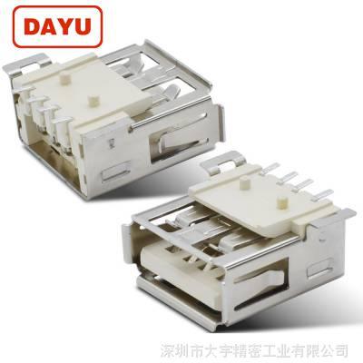 usb a母全贴 4P贴片USB插口 180度卷口工厂直销