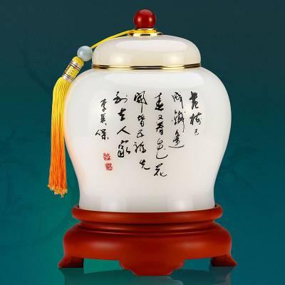 琉璃茶叶罐批发 创意家居工艺品摆件定制 领导长辈礼品定制批发礼盒装 琉璃工艺品定做