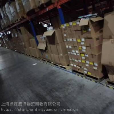 上海废品回收量大从优